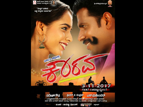 'Once More Kaurava' movie will be releasing on November 3.