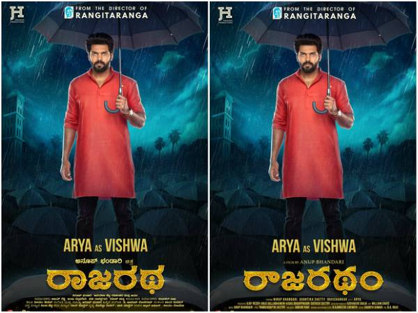 Arya's 'Rajaratha' movie look out