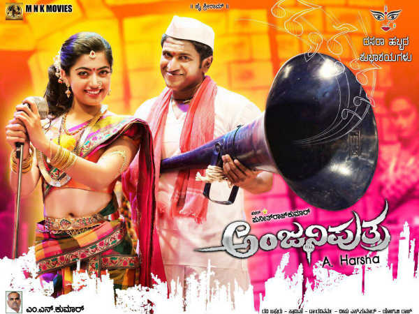 'Anjaniputra' Movie new poster is out.