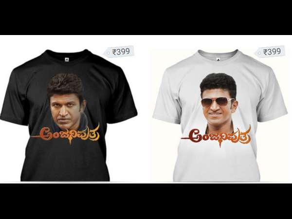 Anjaniputra t shirts are out