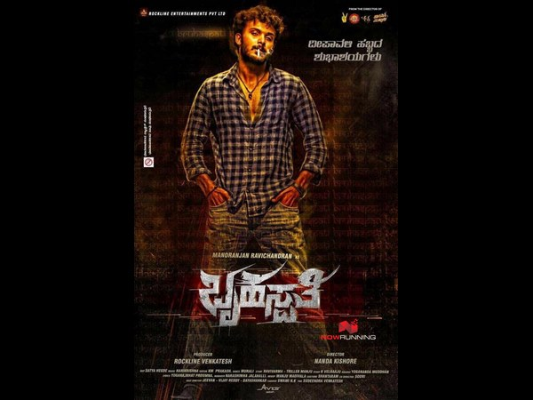 manoranjan ravichandran bruhaspathi movie teaser releasing on december 1st