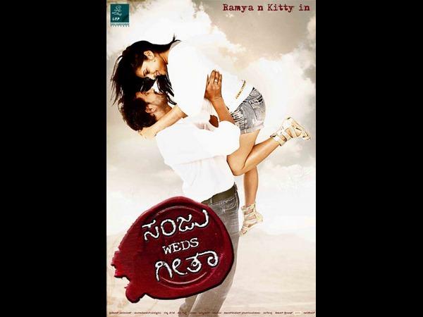 'ಸಂಜು ವೆಡ್ಸ್ ಗೀತಾ-2'ಗೆ ಬದಲಾದ ನಾಯಕ: ಆ ಸ್ಟಾರ್ ನಟ ಯಾರು?