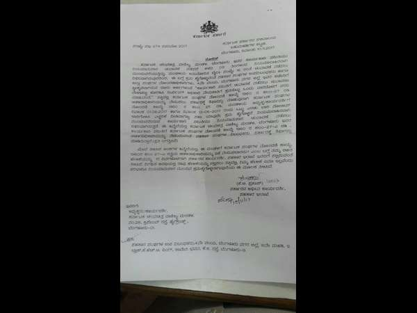 Karnataka Film Chamber of Commerce get notice