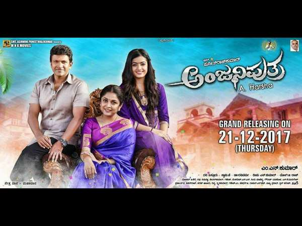 Anjaniputra movie controversy ends
