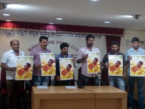 ಡಿಸೆಂಬರ್ 15 ಕ್ಕೆ 'ಜೈ ಮಾರುತಿ ಯುವಕ ಮಂಡಲ (ರಿ)' ತುಳು ಸಿನಿಮಾ ಮುಹೂರ್ತ