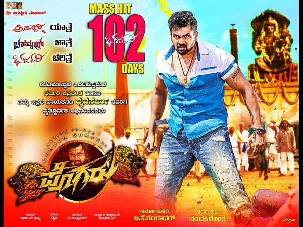 Action prince dhruva sarja's two movie posters are released today