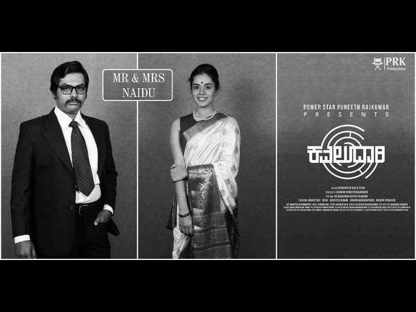 ಪುನೀತ್ ನಿರ್ಮಾಣದ 'ಕವಲುದಾರಿ' ಚಿತ್ರದಲ್ಲಿದೆ ರೆಟ್ರೋ ಲುಕ್