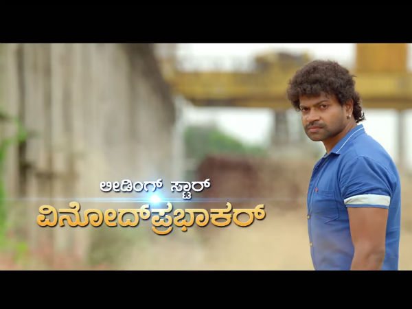 Vinod Prabhakar gets new title leading star