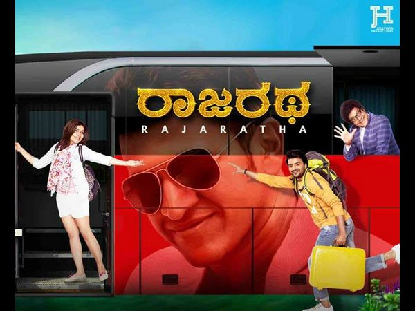 Rajaratha movie first song was released