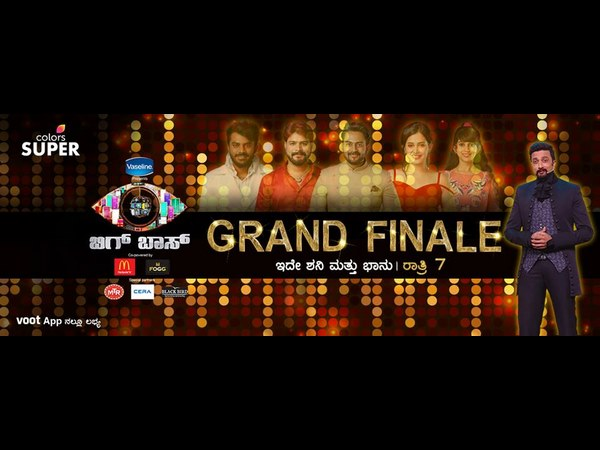 Bigg Boss Kannada 5 Grand Finale to telecast on Jan 27, 28 7 PM
