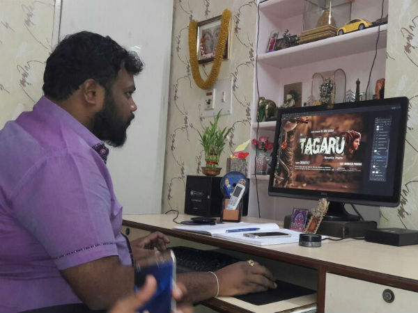 Tagaru movie team new planing for promoting the movie