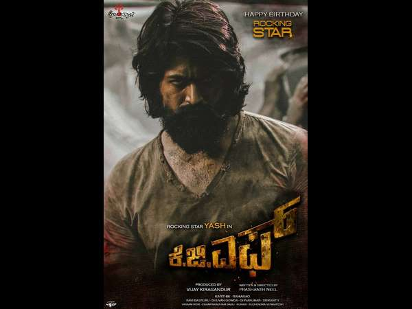 Yash birthday special KGF movie teaser will be release today midnight ( jan.8)