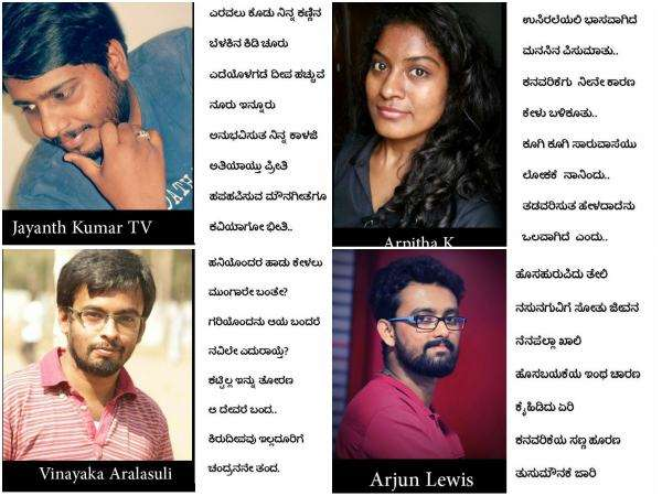 Vanilla kannada movie lyrics writing contest winners