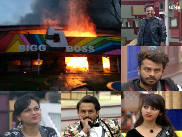 'ಬಿಗ್ ಬಾಸ್' ಮನೆ ಭಸ್ಮ: ಶಾಕ್ ಆದ ಸ್ಪರ್ಧಿಗಳು.!