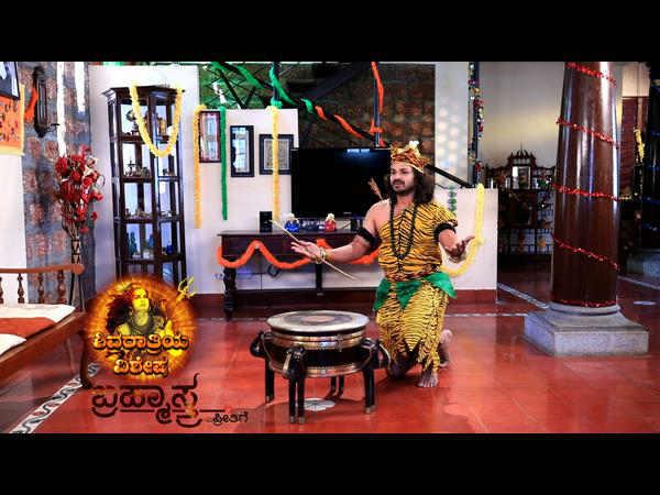 'ಬ್ರಹ್ಮಾಸ್ತ್ರ'ದಲ್ಲಿ ಶಿವರಾತ್ರಿ ವಿಶೇಷ: ವೀಕ್ಷಿಸಿ ಇಂದು ರಾತ್ರಿ 8ಕ್ಕೆ