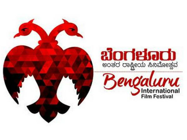 10th edition of bengaluru international film festival begins on Today.