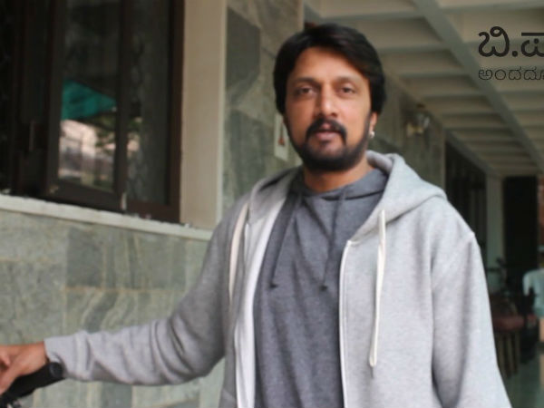 Kiccha Sudeep urged the youth register themselves as voters