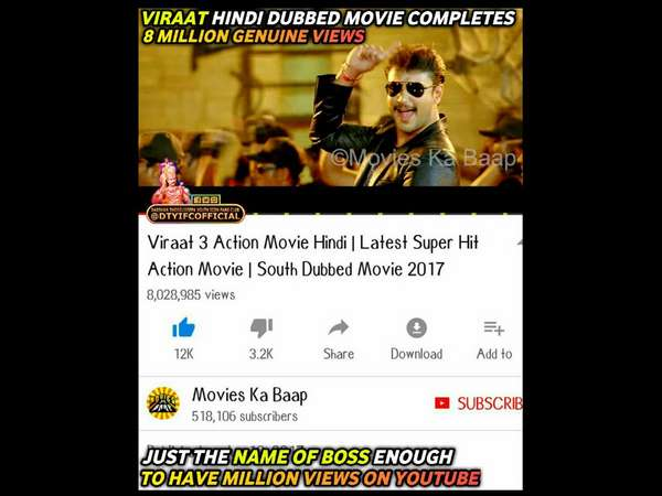 Darshan starrer Viraat hindi dubbed movie gets 8 million views in youtube