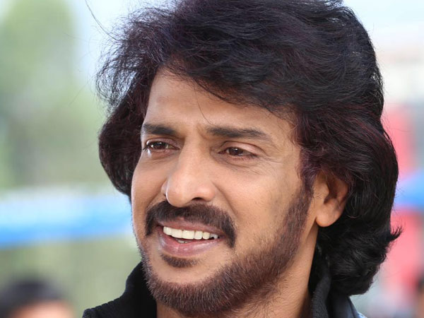 KPJP Crisis: What did Upendra tweet 2 days ago.?