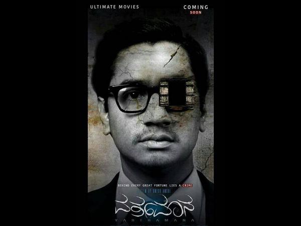 ಚಿತ್ರ ವಿಮರ್ಶೆ: 'ವರ್ತಮಾನ'ದ ಸಂಕಷ್ಟ ಅರಗಿಸಿಕೊಳ್ಳುವುದು ಕಷ್ಟ ಕಷ್ಟ