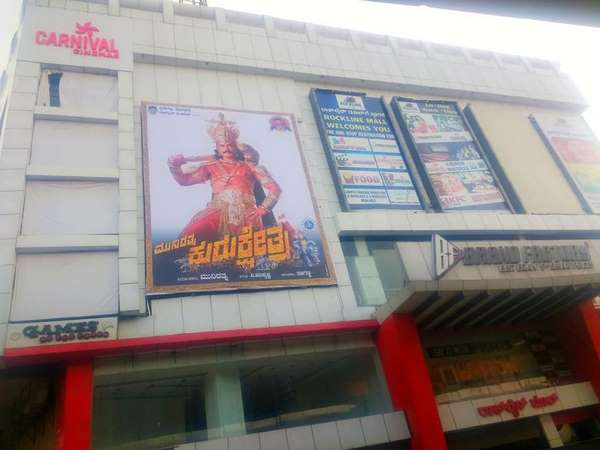 Kurukshetra movie poster put in front of theaters before release date scheduled
