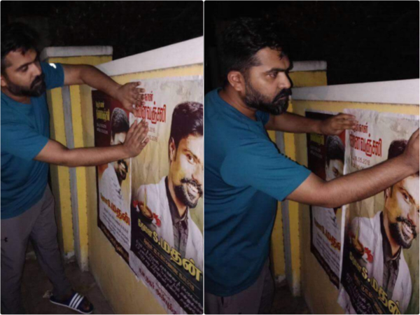 Tamil actor simbu pastes late fan posters