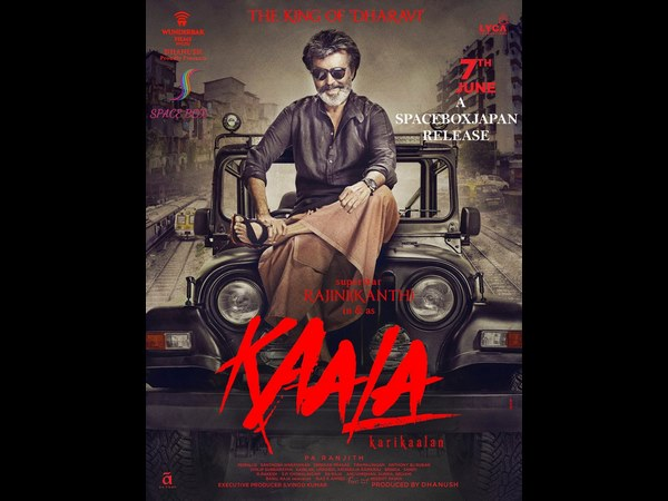 Rajinikanth's Kaala may not release in Karnataka