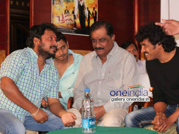 upendras i love you movie poster launch