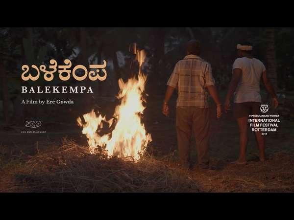 Kannada Film Balekempa has been nominated for New York Indian Film Festival 2018