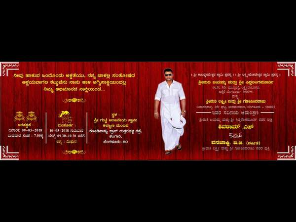Darshan fan has printed the his wedding invitation using Darshan photos