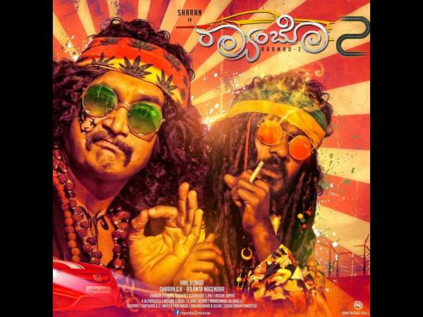 Raambo 2 Movie Review - Times of India