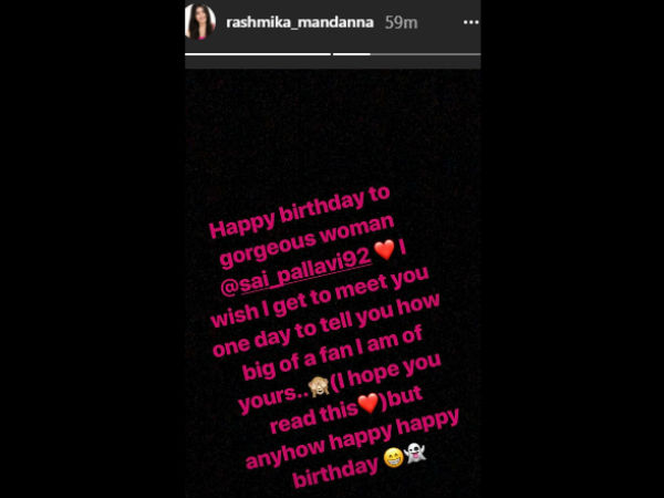Rashmika Mandanna wishes to Malayalam actress Sai Pallavis birthday