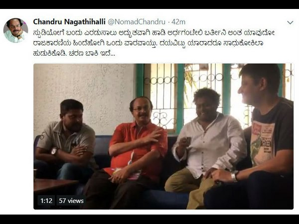 director Nagathihalli Chandrashekhar has tweeted that Find someone sadukkila.