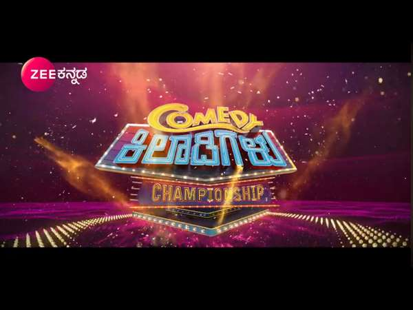 Comedy Khiladigalu Championship starts from july 7th