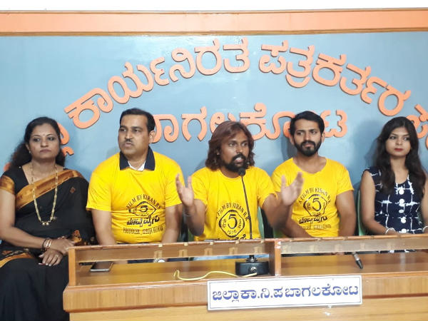 kootti paise kannada movie will release in july