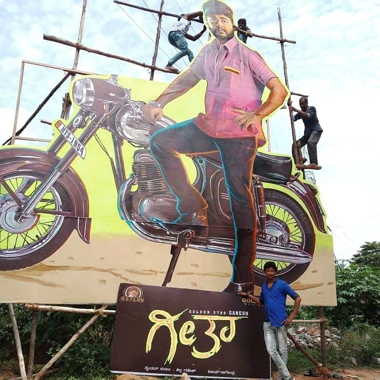 Geetha cinema cutout has been builtin front of Ganesh house