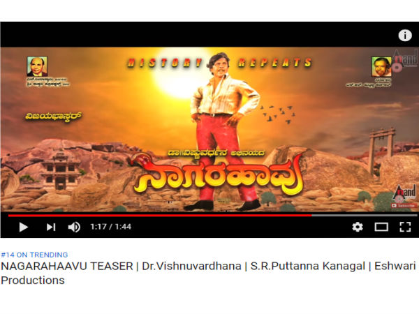 Nagarahaavu movie teaser is 14th trending video in youtube