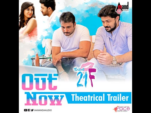 Darshan released the movie Kumari 21F trailer