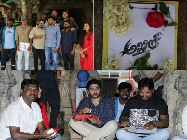 suraj kumars news film script pooja has recently taken place