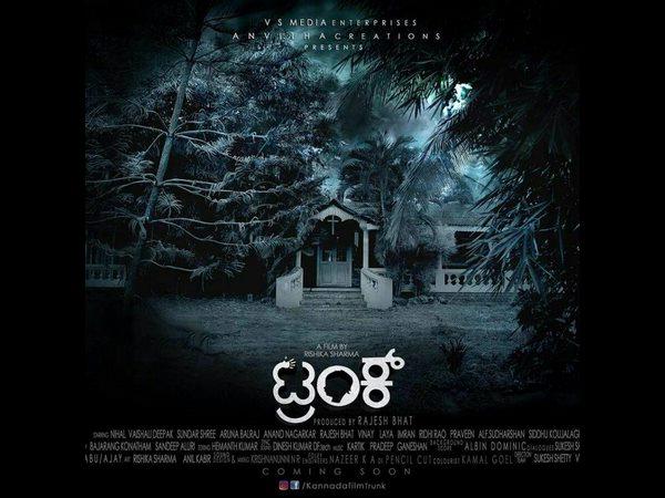 'ಟ್ರಂಕ್' ಚಿತ್ರ ನೋಡಿ ವಿಮರ್ಶಕರು ಬೆಚ್ಚಿ ಬಿದ್ರಾ.?