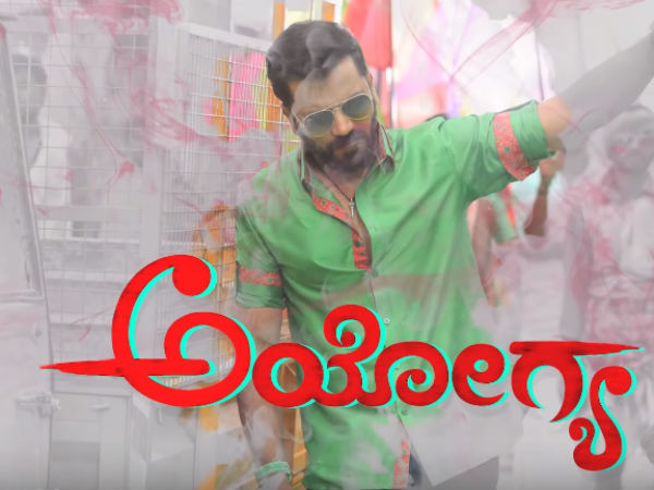 ayogya movie 2nd song got 1.5 lakh views in youtube