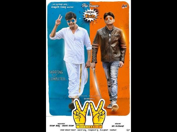 ಬಂತು ಶರಣ್ ನಟನೆ 'ವಿಕ್ಟರಿ 2' ಚಿತ್ರದ ಫಸ್ಟ್ ಲುಕ್