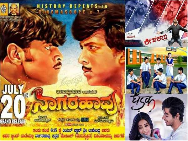 'ನಾಗರಹಾವು' ಉತ್ಸವದ ಮಧ್ಯೆ ಬರ್ತಿದೆ ಮೂರು ಚಿತ್ರಗಳು