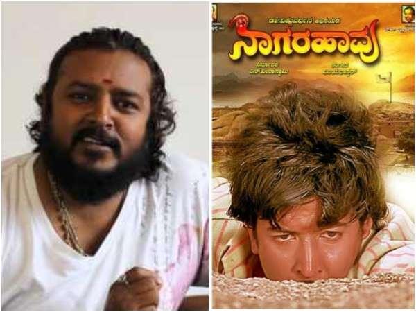 'ನಾಗರಹಾವು' ಚಿತ್ರದ ಬಗ್ಗೆ ವಿ ನಾಗೇಂದ್ರ ಪ್ರಸಾದ್ ಅಭಿಮಾನದ ಪತ್ರ