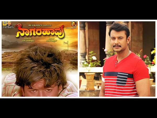 'ನಾಗರಹಾವು' ಚಿತ್ರಕ್ಕೆ ಶುಭಕೋರಿದ ಚಾಲೆಂಜಿಂಗ್ ಸ್ಟಾರ್
