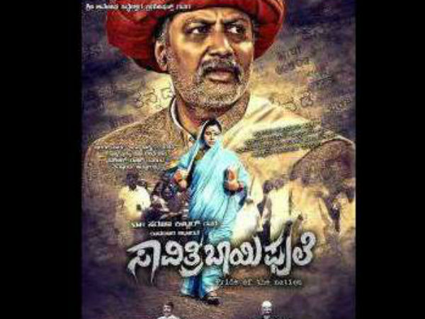 Kannada Savitribai phule film will be released in August