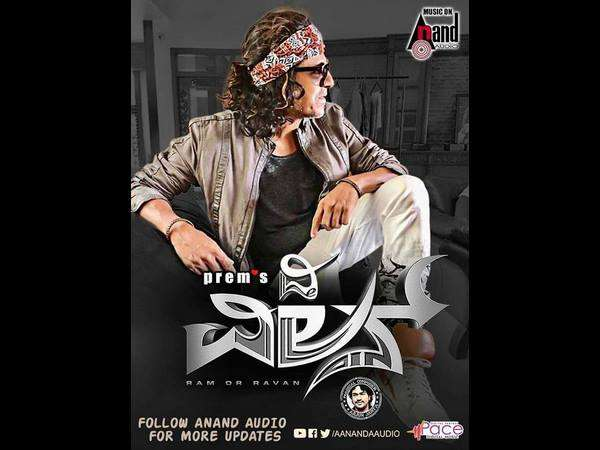 Kannada The Villain film 1st song will be released in a few days