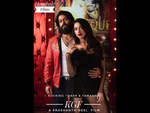KGF Kannada Movie actress Tamannas poster released