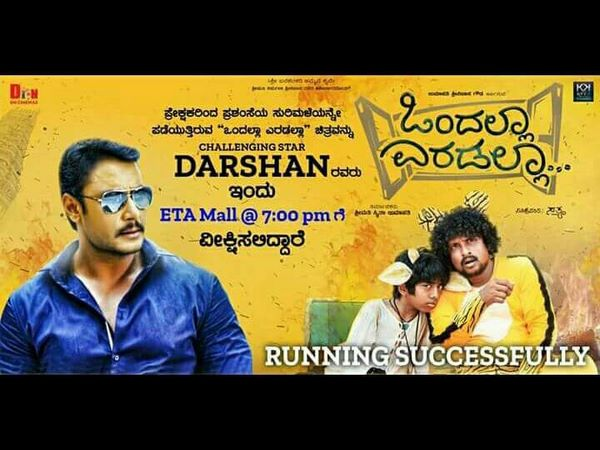 actor darshan will be watching ondalla eradalla kannada movie today