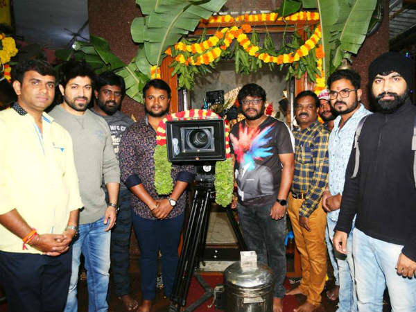 My name is kirataka movie launch